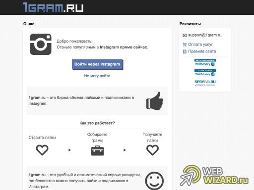 1gram.ru