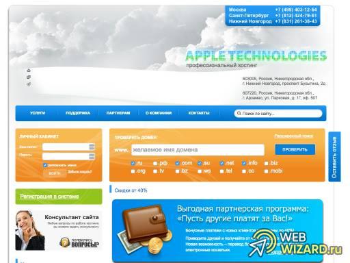 AppleTec
