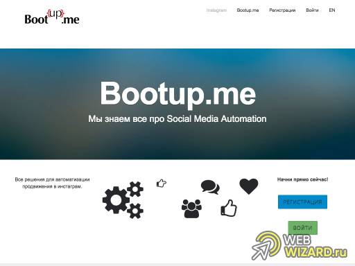BootUp.Me