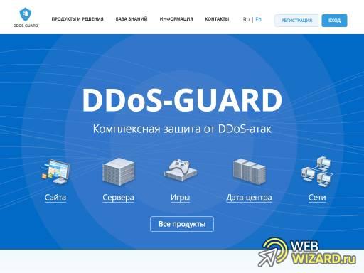 Ddos-Guard