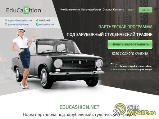 EducaShion.net