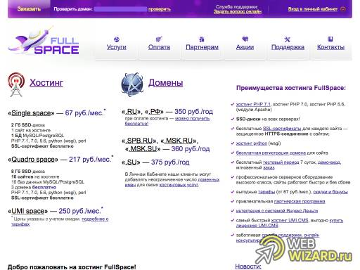 FullSpace