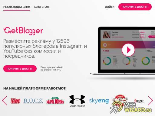 GetBlogger
