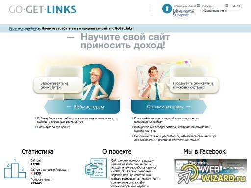 Go Get Links