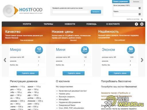 Host-Food