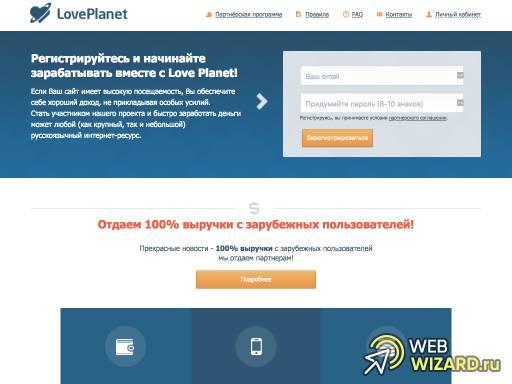 LP-Partners.ru