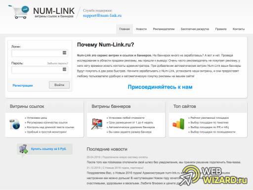 Num-Link