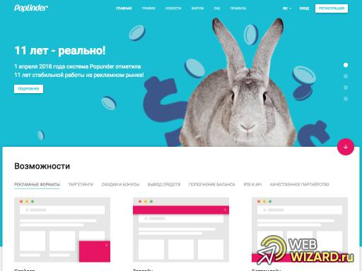 Popunder.net
