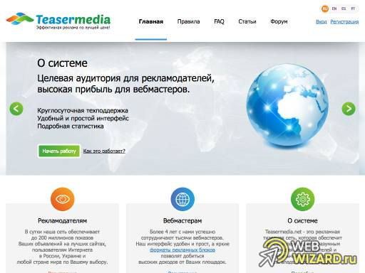 Teasermedia