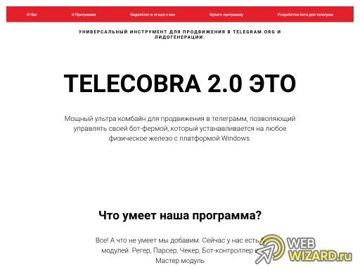 TeleCobra