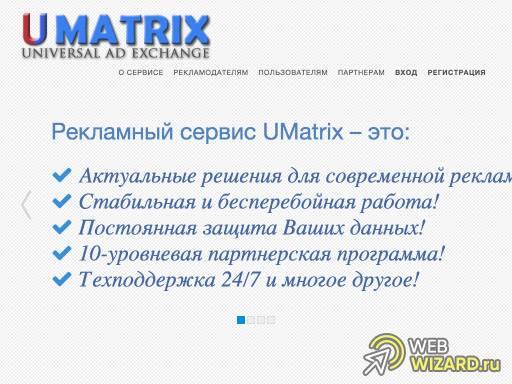 Umatrix.org