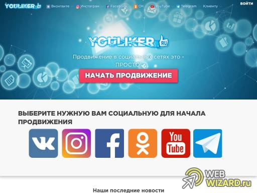 Youliker